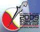 logo_wc_quibaamf2009_80px